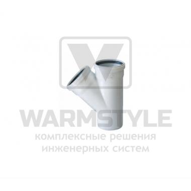 Переходной тройник 45° d110/50 (уплотненный)