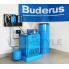 Напольный газовый котёл Buderus Logano G234-38 WS