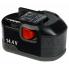 Пресс инструмент EFP202, диаметр до 108 / 110 мм Novopress