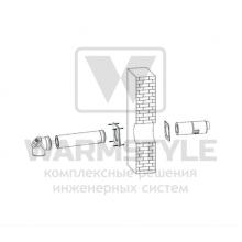 Комплект отвода дымовых газов Buderus для вывода через стену Ø 80/125